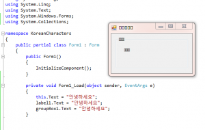 How to solve representation/encoding errors in C# Winforms applications