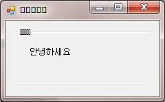 Koreanische Zeichen setcompatibletextrendering(true)